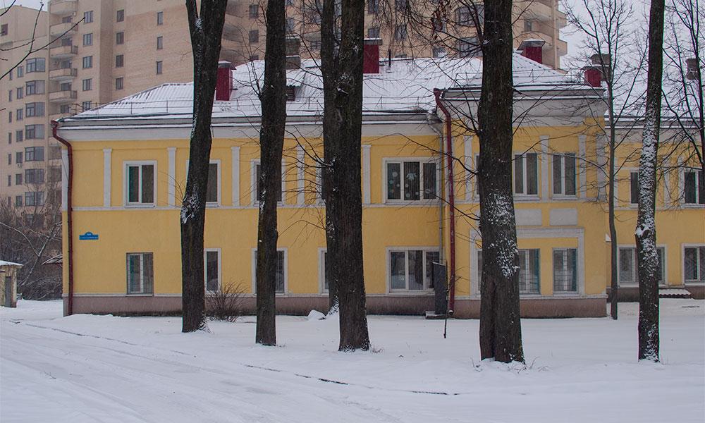Хоспис в Минске на улице Красноармейской